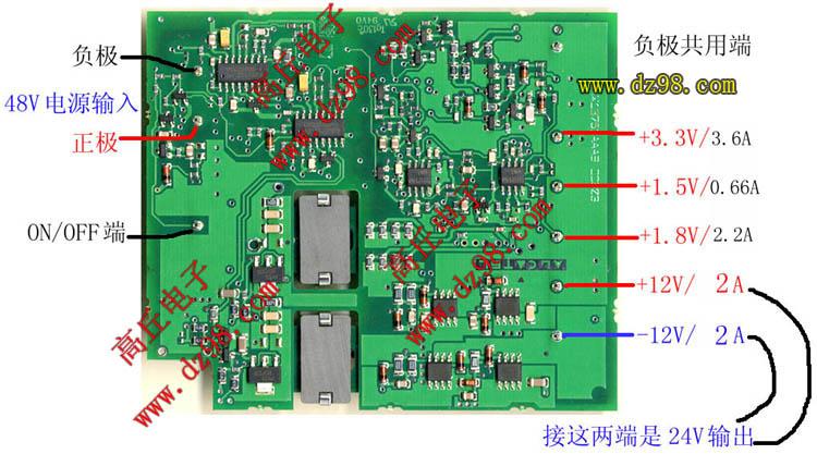 电脑主板电源接线图图片大全 好,废话少说,下面是主板的接线图片